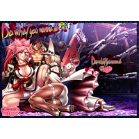 [Hentai] Doujinshi - GUILTY GEAR / Sol Badguy & Baiken (Do what you wanna do) / CELLULOID-ACME
