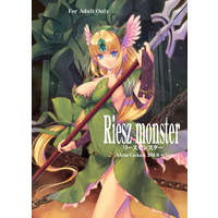 [Adult] Doujinshi - Illustration book - The Mana Series / Riesz (Riesz monster) / Alem-Gakan