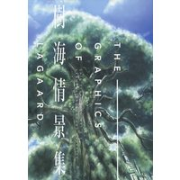 Doujinshi - Illustration book - Etrian Odyssey (樹海情景集) / I-S-M-I