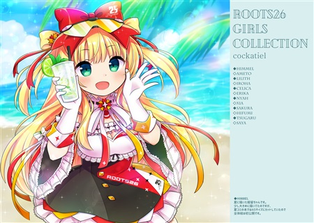 Doujinshi - Illustration book - beatmania / CELICA (ROOTS26 GIRLS COLLECTION) / cockatiel