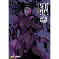 [Adult] Doujinshi - Street Fighter / Han Juri (邪悪) / Ozashiki