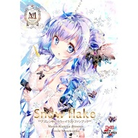 [Hentai] Doujinshi - Illustration book - VOCALOID (Snow flake) / Manekineko