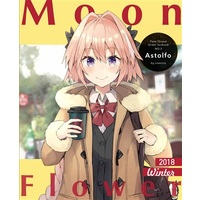 Doujinshi - Illustration book - Fate/Grand Order / Astolfo (Fate Series) (MoonFlower 2018 winter) / いろみいろ