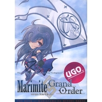 Doujinshi - Fate/Grand Order (Marimite Grand Order マリミテ/グランドオーダー) / UGO