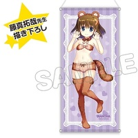 Life Size Tapestry - Magical Girl Lyrical Nanoha / Yagami Hayate