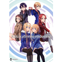 Doujinshi - Sword Art Online (Alicization wondering) / comdora