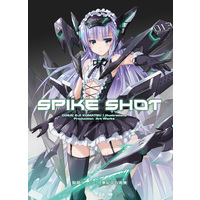 Doujinshi - Illustration book - SPIKE SHOT / Passing Rim