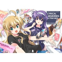 Doujinshi - Illustration book - Magical Girl Lyrical Nanoha / Nanoha & Alisa Bannings & Fate & Hayate (LYRICAL MEMORIES of ITEM BOX) / Reimei Nordlingen