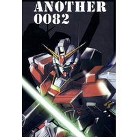 Doujinshi - Illustration book - Gundam series (ANOTHER 0082) / 米3kg13