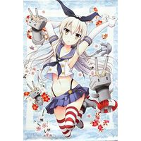 Tapestry - Kantai Collection / Shimakaze (Kan Colle)