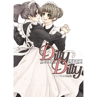 Doujinshi - Omnibus - DillyDilly-メイド百合再録集- / BouquetBlanc
