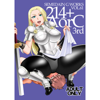 [Adult] Doujinshi - THE KING OF FIGHTERS (214+AorC3rd) / SEMEDAIN G