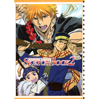 Doujinshi - Illustration book - Bleach (SKETCH BOOK 2 masashi kudo's) / 半ライス大盛