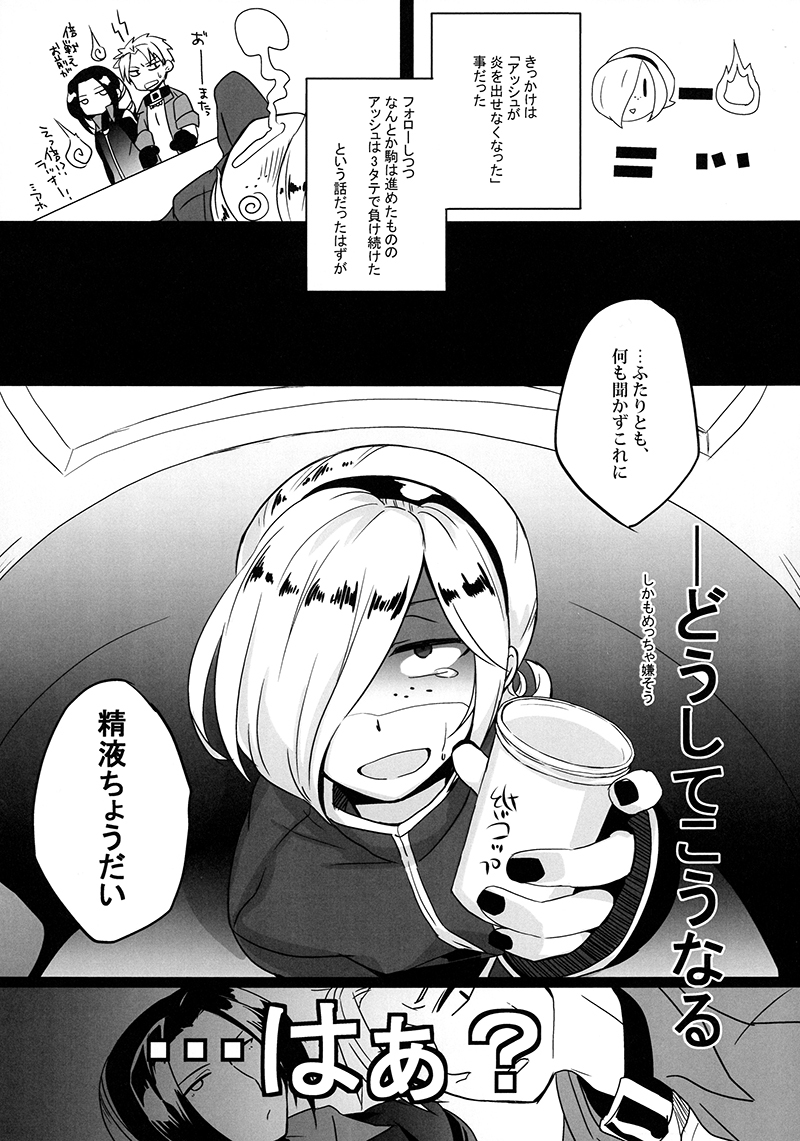 [Adult] Doujinshi - THE KING OF FIGHTERS (いつもの) / エントロビースト