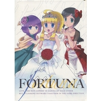 Doujinshi - Illustration book - Etrian Odyssey (FORTUNA) / satoh & みや & 南十字星 & らんぐり & きゆゆ