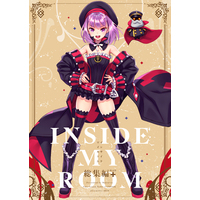 Doujinshi - Illustration book - Compilation - Fate/Grand Order / Helena Blavatsky (Fate Series) (Inside My Room 総集編+) / alicemiller