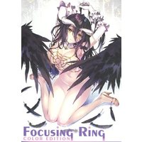 Doujinshi - Illustration book - Focusing Ring COLOR EDITION / CARNELIAN