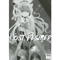 [Adult] Doujinshi - Goblin Slayer (Lost Desired ロストデザイア) / Kuma-tan Flash!