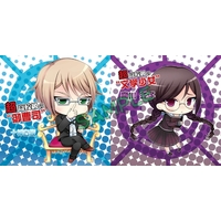 Cushion Cover - Danganronpa / Fukawa & Togami
