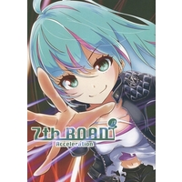 Doujinshi - Illustration book - Tokyo7th Sisters (7th ROAD Acceleration) / tail light.