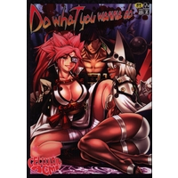 [Adult] Doujinshi - GUILTY GEAR (Do what you wanna do) / cellulod-acme