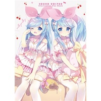 Doujinshi - Illustration book - milkymilky / Lily Stella