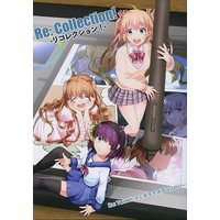 Doujinshi - Little Busters! (Re: Collection! -リコレクション!-) / My-yuki Project