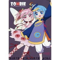 Doujinshi - Anthology - MadoMagi (ZOMBIE ‐MITAKIHARA OF THE DEAD‐) / 暗黒新世紀会