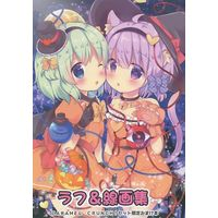 Doujinshi - Illustration book - Touhou Project (【無料配布本】ラフ&線画集) / CARAMEL CRUNCH!
