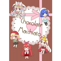 Doujinshi - beatmania (Chocolate♡Macchiato) / Radio*staR