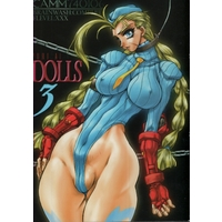 [Adult] Doujinshi - Street Fighter (DOLLS 3 3) / Yuriai Kojinshi Kai