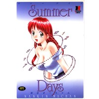 [Hentai] Hentai Comics - KAIOHSHA COMICS (SummerDays) / 南京まーちゃん