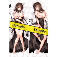 [Adult] Dakimakura Cover - Girls' Frontline / DSR-50