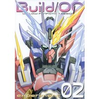 Doujinshi - Illustration book - Mobile Suit Gundam 00 (Build/OO 02) / @ういろう本舗