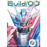 Doujinshi - Illustration book - Mobile Suit Gundam 00 (Build/OO 01) / @ういろう本舗