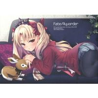 Doujinshi - Illustration book - Fate/Grand Order (【冊子単品】Fate/Ayuorder FGO goods illustration archives 2016-2018) / AYUEST