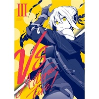 Doujinshi - Fate/Grand Order / Mysterious Heroine X (Alter) (VS Alternative!Ⅲ) / みの森