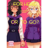 [Hentai] Doujinshi - GIRLS-und-PANZER / Andou & Marie & Oshida (FOR HERE OR TO GO?) / ネコモニ堂