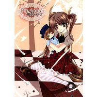 Doujinshi - Rozen Maiden (Presicous Rose) / Green Wood