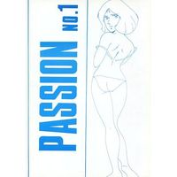[Adult] Doujinshi - PASSION NO.1 / NEO ZEON