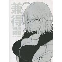 [Hentai] Doujinshi - Fate/Grand Order / Saber Alter & Jeanne d'Arc (Alter) & Gudao (兼得 VOL.01) / Bear Hand