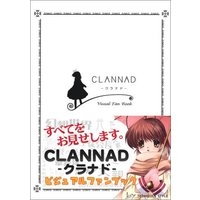 Illustration book - CLANNAD