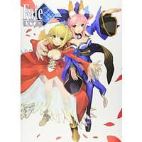 Illustration book - Fate/EXTRA