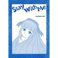[Adult] Doujinshi (Stay With Me) / 4Knights