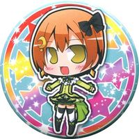Badge - Love Live / Hoshizora Rin