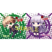 Cushion Cover - Danganronpa / Naegi & Kirigiri