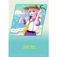 Doujinshi - Illustration book - Kantai Collection / Aoba & Kinugasa (CallMe) / 赤い除雪車