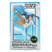 Hentai Figure - Strike Witches / Francesca Lucchini