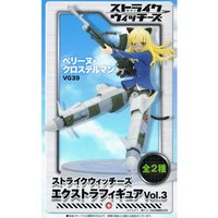 Hentai Figure - Strike Witches / Perrine H. Clostermann