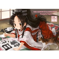 Doujinshi - Illustration book - Kantai Collection / Haguro & Katsuragi & Shinyou (BATTLESHIP GIRLS 7) / 三月蜥蜴